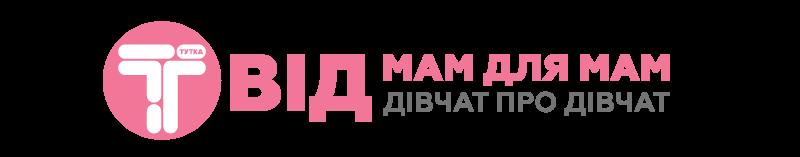 MamaBag